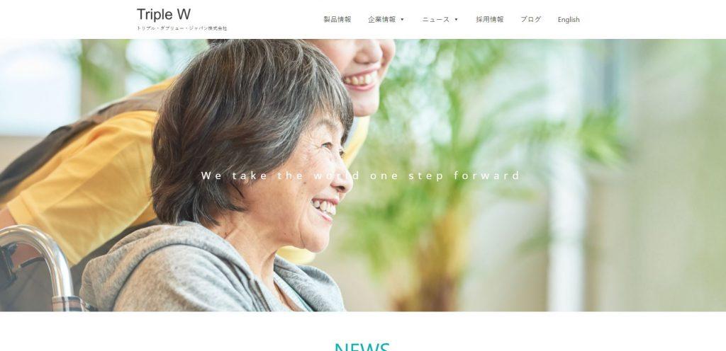 命と健康を守る最新技術ヘルステックのスタートアップ企業12選!